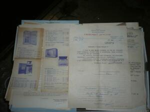 Внешпосылторг СССР , уведомления,прайсы. - 9396870.jpg