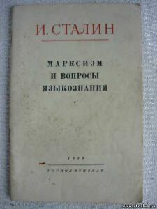 Брошюры Политиздата 1940х-50х годов - 0792948.jpg
