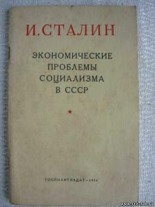 Брошюры Политиздата 1940х-50х годов - 9987461.jpg