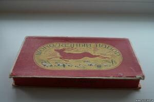 Продукты, сигареты из СССР - 0792499.jpg