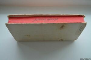 Продукты, сигареты из СССР - 9447275.jpg