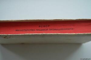 Продукты, сигареты из СССР - 8003768.jpg