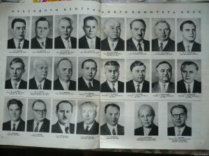 Огонёк желанный апрель 1961 год  - 4576332.jpg