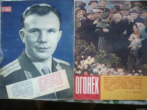 Огонёк желанный апрель 1961 год  - 1015094.jpg