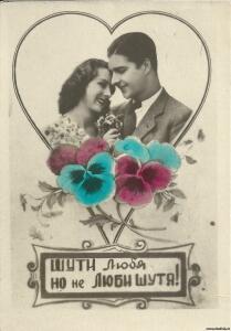 Просто старые фотографии, открытки - 4063980.jpg