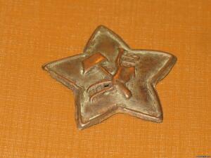 Звезда с плугом - 3495242.jpg
