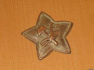 Звезда с плугом - 2675286.jpg