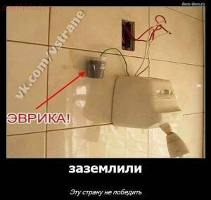 Фото приколы про русских и Россию - 2kjq1t03lam.jpg