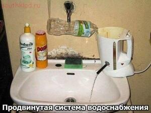 Фото приколы про русских и Россию - 6745976.JPG