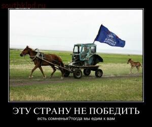 Фото приколы про русских и Россию - bigREYIrXZsCY2A.jpg