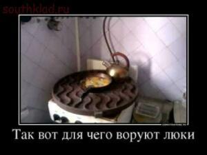 Фото приколы про русских и Россию - hqdefault.jpg