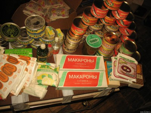 Вовчик купит для музея - 2000895.jpg