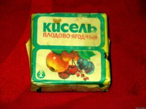 Картонная и бумажная продуктовая упаковка и специй из СССР - 9856912.jpg