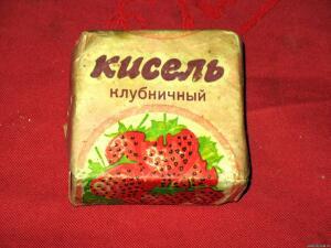 Картонная и бумажная продуктовая упаковка и специй из СССР - 0516725.jpg