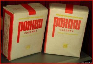 Картонная и бумажная продуктовая упаковка и специй из СССР - 7885563.jpg