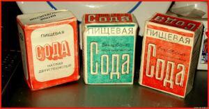 Картонная и бумажная продуктовая упаковка и специй из СССР - 5573097.jpg