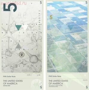Изображение сельскохозяйственных участков - новые 5 долларов.jpg