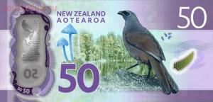 На реверсе кокако или гуйя-органист, новозеландский скворец. - новая зеландия 50 долларов..jpg