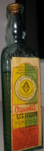 Уксусные бутылочки - 0415220.jpg