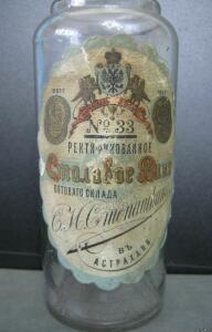 Ректификованное столовое вино С.И. Степашкина в Астрахани - 5590944.jpg