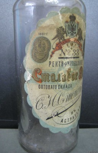 Ректификованное столовое вино С.И. Степашкина в Астрахани - 7322603.jpg