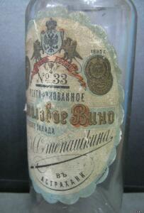 Ректификованное столовое вино С.И. Степашкина в Астрахани - 1329636.jpg