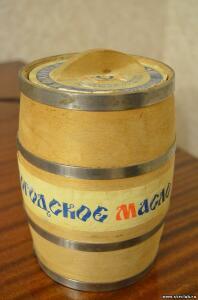 Продукты, сигареты из СССР - 6666354.jpg