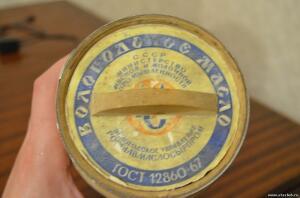 Продукты, сигареты из СССР - 5788181.jpg
