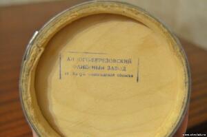 Продукты, сигареты из СССР - 7460127.jpg