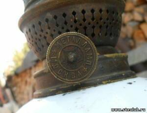 Ёмкости от керосиновых ламп - 4945187.jpg