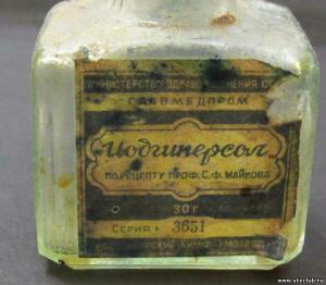 Московская губерния - 3674812.jpg