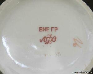 Императорский Фарфоровый Завод ИФЗ  - 3177159.jpg