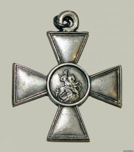 Царские ордена и медали - 8453059.jpg