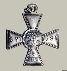 Царские ордена и медали - 4429180.jpg
