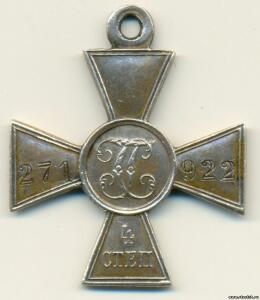 Царские ордена и медали - 7782367.jpg