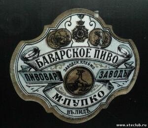 Лидский пивоваренный завод - 5092153.jpg
