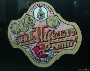 Лидский пивоваренный завод - 8753015.jpg