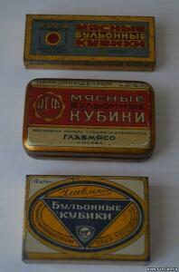 Продукты, сигареты из СССР - 0803850.jpg