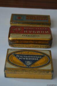Продукты, сигареты из СССР - 8174826.jpg