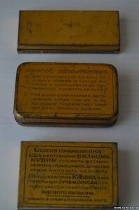 Продукты, сигареты из СССР - 8767783.jpg