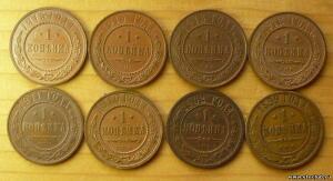 Монеты.Россия и иностранные. - 1844683.jpg