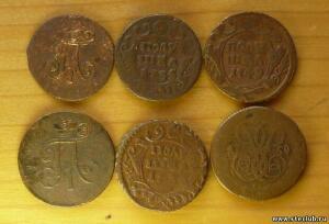 Монеты.Россия и иностранные. - 1827432.jpg