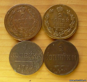 Монеты.Россия и иностранные. - 7093243.jpg