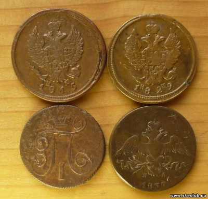 Монеты.Россия и иностранные. - 3092540.jpg