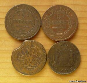 Монеты.Россия и иностранные. - 0648634.jpg