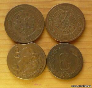Монеты.Россия и иностранные. - 5913942.jpg
