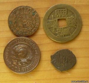 Монеты.Россия и иностранные. - 5747855.jpg