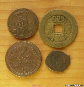 Монеты.Россия и иностранные. - 8236677.jpg