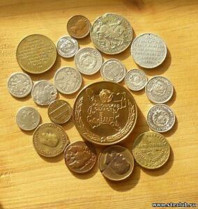 Монеты.Россия и иностранные. - 3547567.jpg