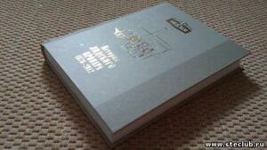 История Лидского бровара 1876-2012 - 8388560.jpg